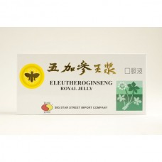 Eleuthero Ginseng Royal Yelly